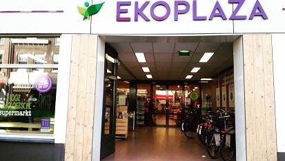 Voedwel, Ekoplaza